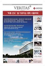 도서 이미지 - 2019 서울여대 가는 길