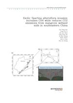도서 이미지 - Exotic Spartina alterniflora invasion increases CH4 while reduces CO2 emissions from mangr