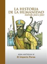 도서 이미지 - El Imperio Persa