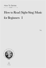 도서 이미지 - How to Read (Sight-Sing) Music for Beginners ?