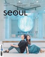 도서 이미지 - SEOUL Magazine(서울매거진) August 2018