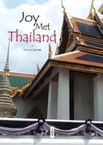 도서 이미지 - Joy Met Thailand