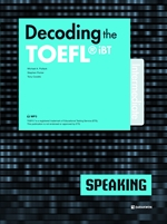 도서 이미지 - Decoding the TOEFL iBT SPEAKING Intermediate