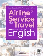 도서 이미지 - Airline Service and Travel English