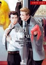 도서 이미지 - [BL] 와일드 퍼 (Wild Fur) (외전증보판)