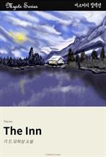 도서 이미지 - The Inn