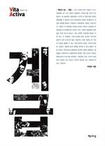 도서 이미지 - 계급