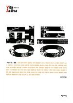 도서 이미지 - 평등