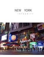 도서 이미지 - INTEGRITY NEW YORK