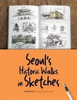 도서 이미지 - Seoul's Historic Walks in Sketches