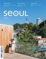 도서 이미지 - SEOUL Magazine(서울매거진) September 2018
