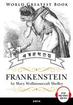 도서 이미지 - 프랑켄슈타인 (Frankenstein) - 고품격 시청각 영문판