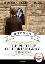 도서 이미지 - 도리언 그레이의 초상 (The Picture of Dorian Gray) - 고품격 시청각 영문판