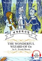 도서 이미지 - 오즈의 마법사(The Wonderful Wizard of Oz) - 고품격 시청각 영문판