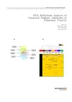 도서 이미지 - DNA Methylome Analysis of Saturated Aliphatic Aldehydes in Pulmonary Toxicity