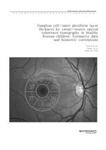 도서 이미지 - Ganglion cell-inner plexiform layer thickness by swept-source optical coherence tomography