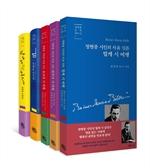 도서 이미지 - [세트] 정현종 문학 에디션 (전5권)