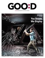 도서 이미지 - LG Display 사보 〈GOO:D〉 2018년 9월호 v.236