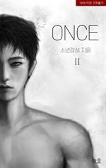 도서 이미지 - ONCE(원스)