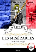 도서 이미지 - 레미제라블(Les Miserables) - 고품격 시청각 영문판