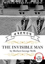도서 이미지 - 투명 인간(The Invisible Man) - 고품격 시청각 영문판
