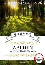 도서 이미지 - 월든-숲속의 생활(Walden; 부록. 시민 불복종) - 고품격 시청각 영문판