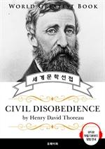 도서 이미지 - 시민 불복종(Civil Disobedience) - 고품격 시청각 영문판