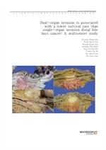 도서 이미지 - Dual-organ invasion is associated with a lower survival rate than single-organ invasion di