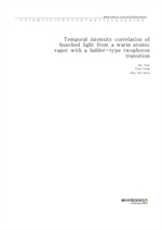 도서 이미지 - Temporal intensity correlation of bunched light from a warm atomic vapor with a ladder-typ