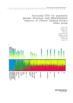 도서 이미지 - Autosomal DIPs for population genetic structure and differentiation analyses of Chinese Xi