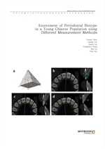 도서 이미지 - Assessment of Periodontal Biotype in a Young Chinese Population using Different Measuremen