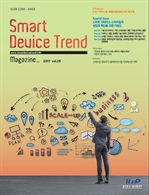 도서 이미지 - Smart Device Trend Magazine Vol.25