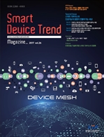 도서 이미지 - Smart Device Trend Magazine Vol.26