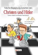 도서 이미지 - 만화 권력과 신앙 Macht und Glaube (독문판)