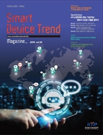 도서 이미지 - Smart Device Trend Magazine Vol.28