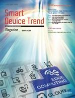 도서 이미지 - Smart Device Trend Magazine Vol.30