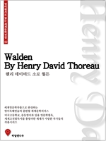 도서 이미지 - 영어원서로 읽는 세계문학전집02 월든