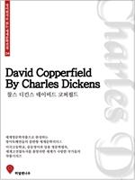 도서 이미지 - 영어원서로 읽는 세계문학전집04 데이비드 코퍼필드