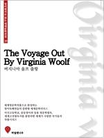 도서 이미지 - 영어원서로 읽는 세계문학전집20 출항