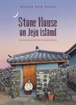 도서 이미지 - Stone House on Jeju Island