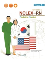 도서 이미지 - NCLEX-RN Pediatric Nursing