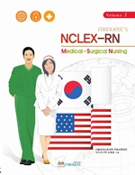 도서 이미지 - NCLEX-RN Medical-Surgical Nursing