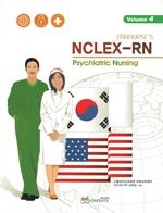 도서 이미지 - NCLEX-RN Psychiatric Nursing