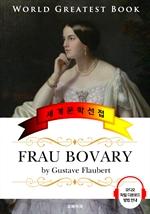 도서 이미지 - 마담 보바리 (Frau Bovary) 고품격 시청각 독일어판