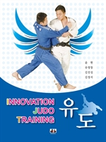 도서 이미지 - Innovation Judo Training 유도