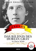 도서 이미지 - 도리언 그레이의 초상 (Das Bildnis des Dorian Gray) - 고품격 시청각 독일어판