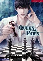 도서 이미지 - [BL] 퀸 앤 폰 (Queen & Pawn)
