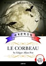 도서 이미지 - 까마귀 (Le Corbeau / The Raven) - 고품격 시청각 프랑스어판