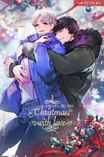 도서 이미지 - [BL] 크리스마스에 눈이 내리면