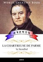 도서 이미지 - 파르마의 수도원 (La Chartreuse de Parme) - 고품격 장편소설 프랑스어판